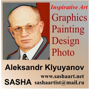 SASHA Александр Клюянов