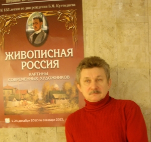 Роман Биляев