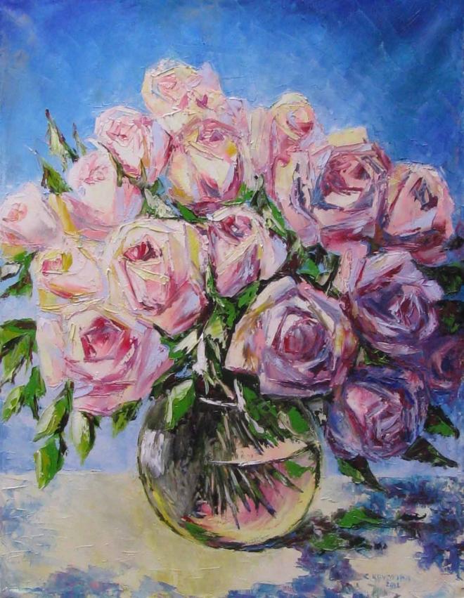 Сезон роз