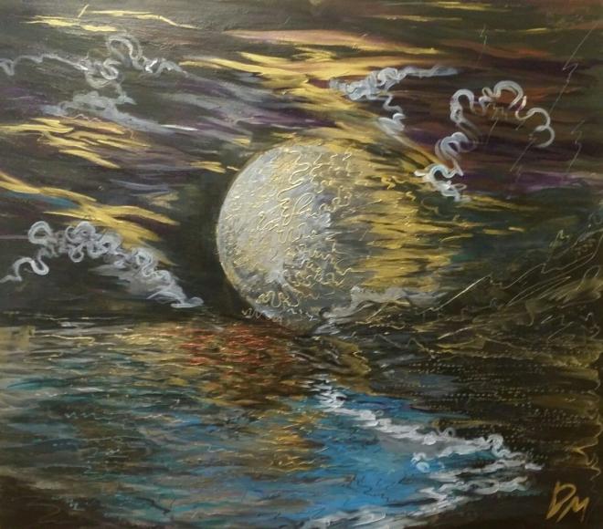 Космическая луна