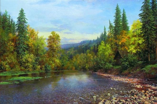 Осень в горной долине