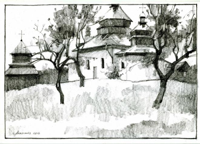 Михайловская церковь в Карпатах