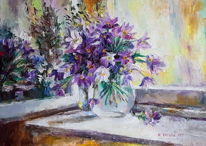 Круглова Ирина. Первоцветы