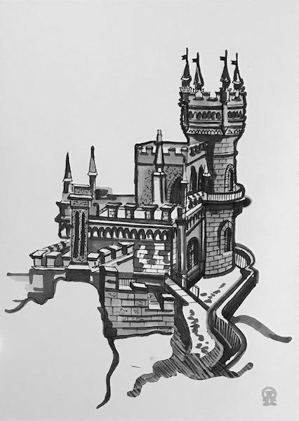 Картина Замок. Скетч.