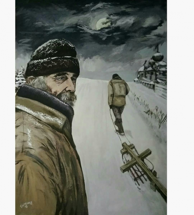 Картина. Художник Биткин Вячеслав.