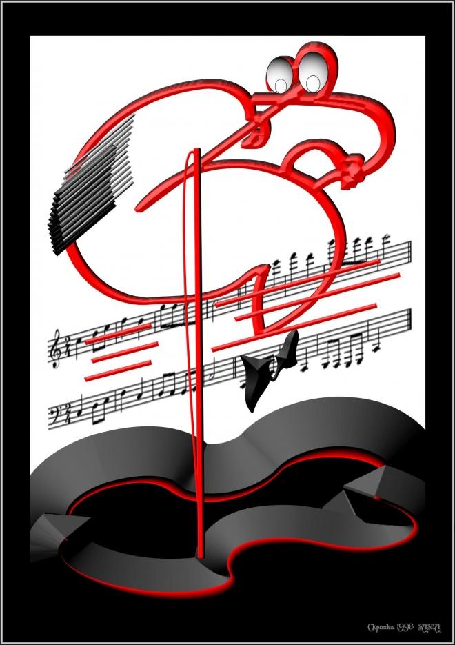 Скрипач. Violinist