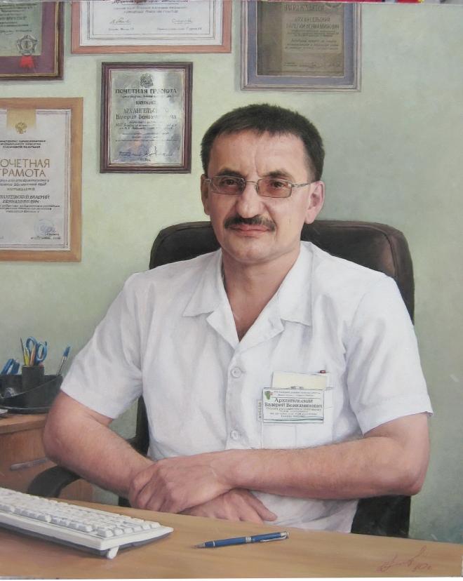 Архангельский В.А.
