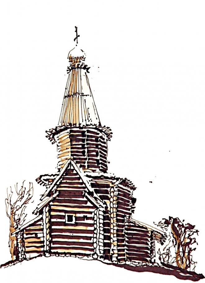 Картина Витославлицы