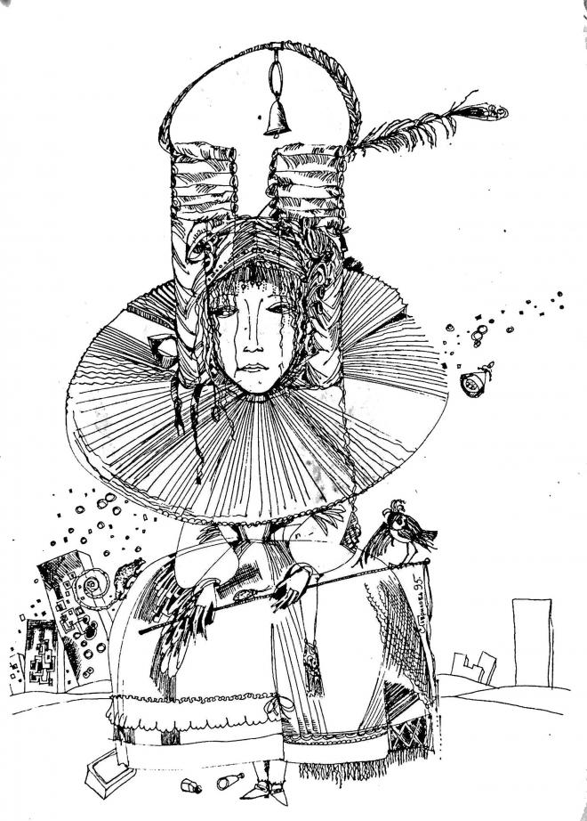 Картина Алиса.