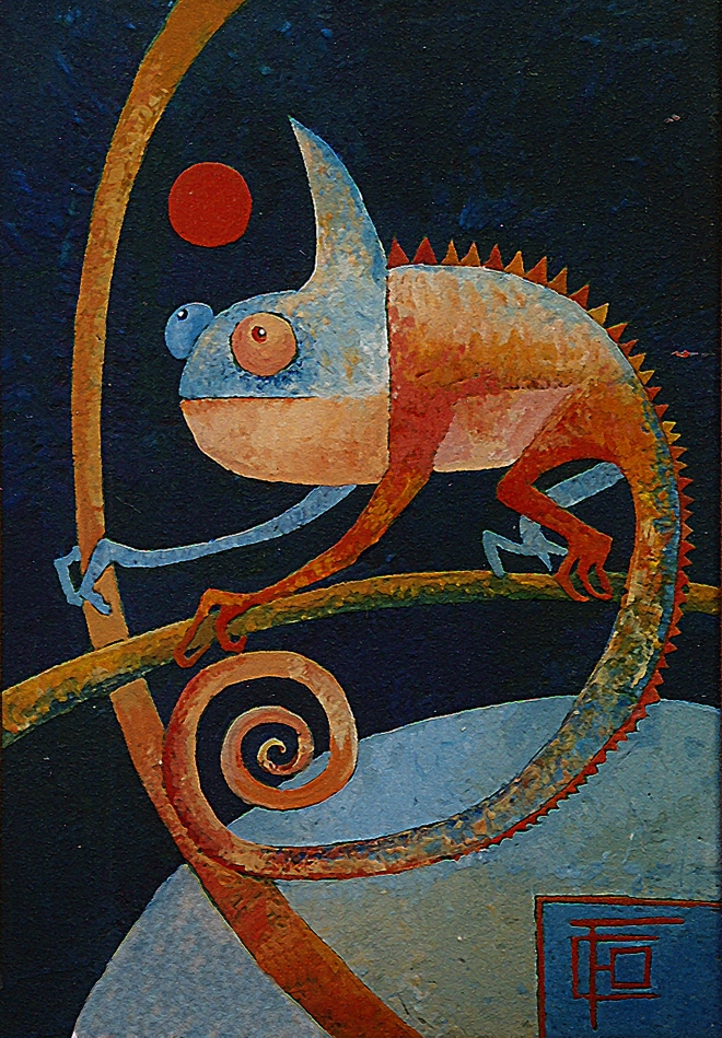 Картина маслом Хамелеон.