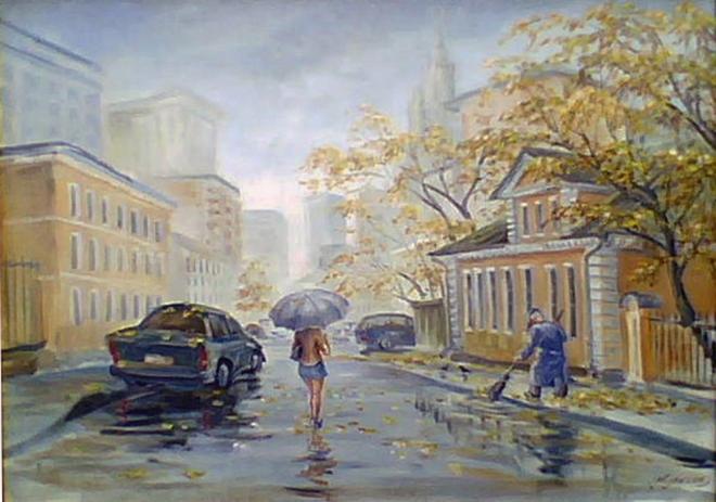 Картина Осень пришла в Москву