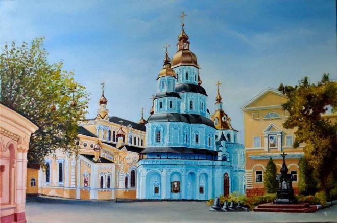 Свято-Покровский мужской монастырь, г. Харьков