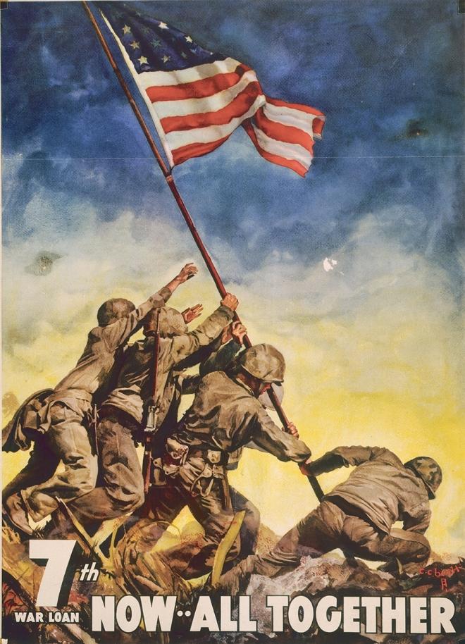 Военный постер