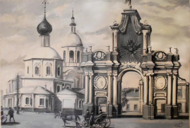 Москва, Красные ворота