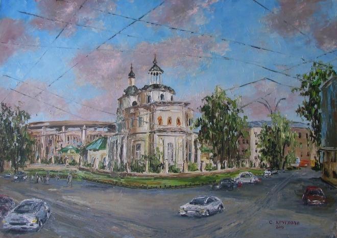 Картина маслом Храм Филиппа, митрополита Московского, в Мещанской слободе