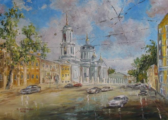 Картина маслом Церковь Святого Мартина Исповедника