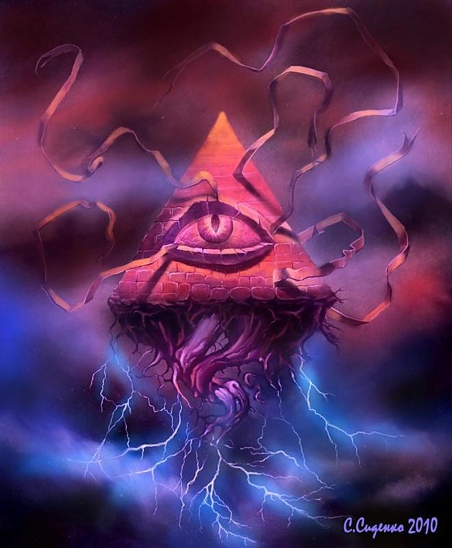 The Allseeing Eye