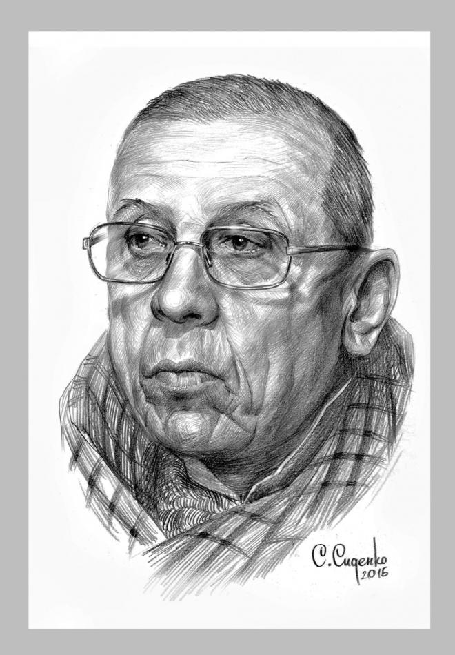 Портрет В.С.Золотухина